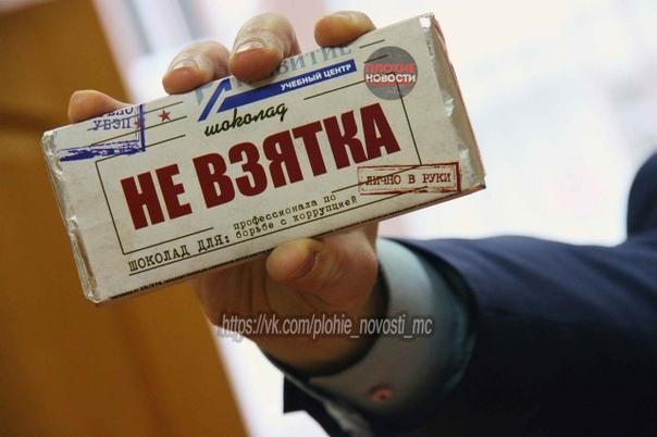 В Минюсте объяснили, как можно стать коррупционером против воли Министерство юстиции разъяснило, что