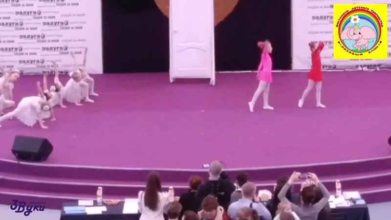 Выступление на фестивале детского творчества 'Розовый слон с номером В поисках ангела