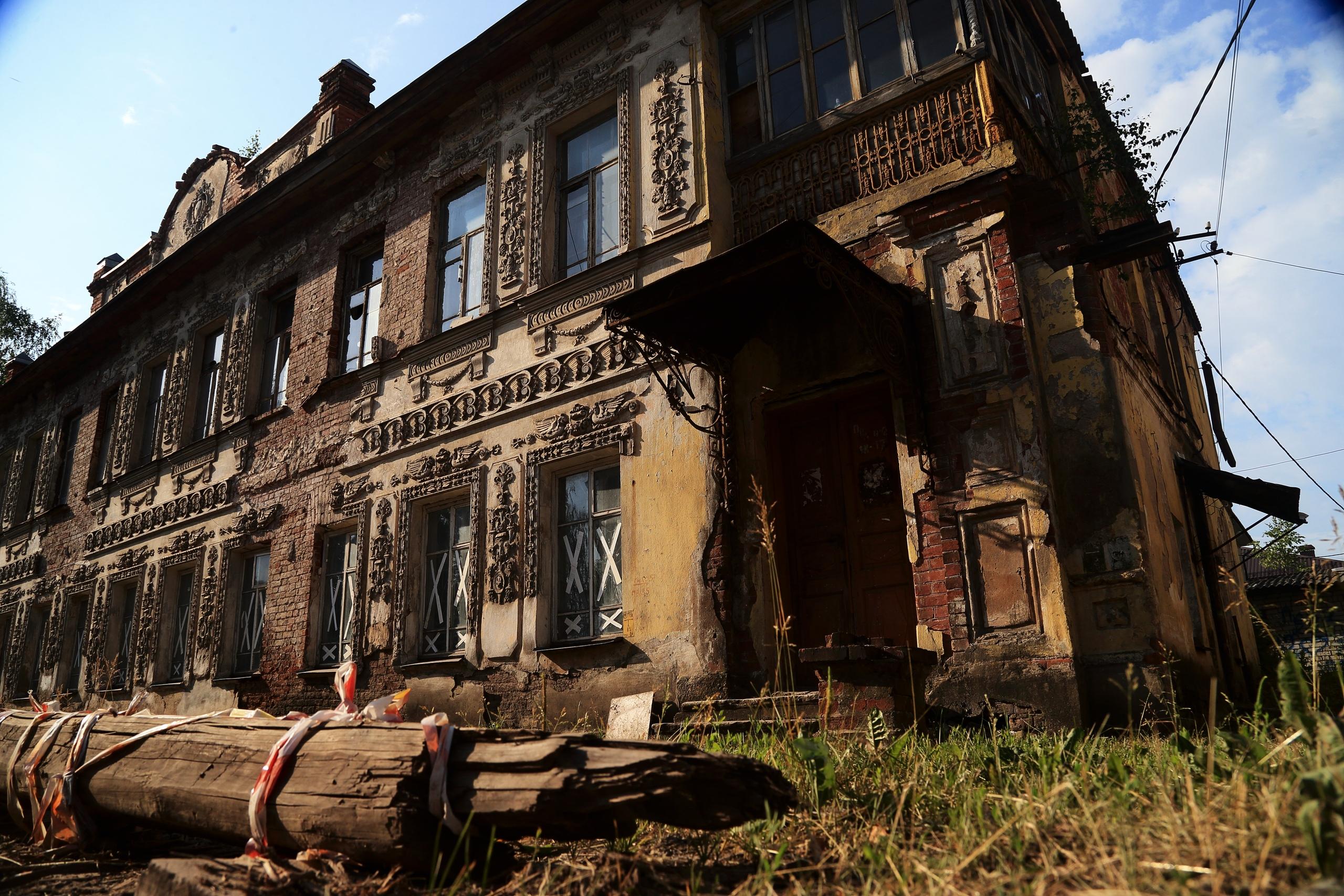 Рыбинск - Фото