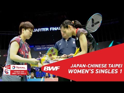 Uber Cup   WS1   Akane YAMAGUCHI (JPN) vs TAI Tzu Ying (TPE)   BWF 2018