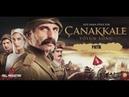 Çanakkale Yolun Sonu - Türk Filmi