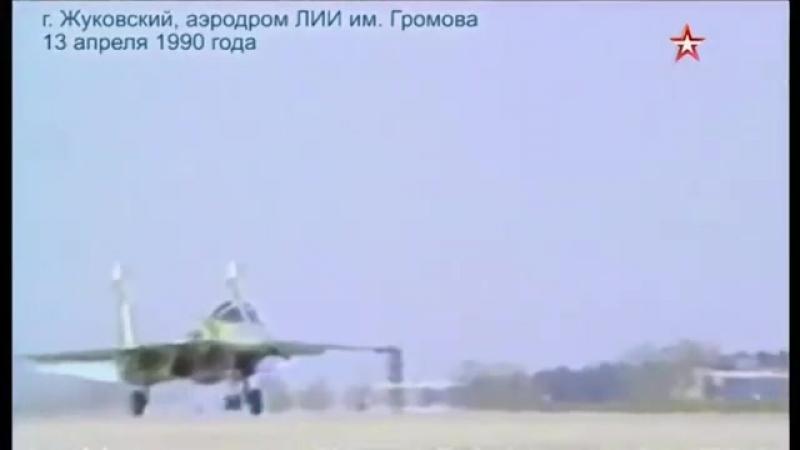Первый полет Су-27ИБ (Т-10В-1 синий бортовой номер 42)