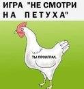 Дима Шенденков фото #21