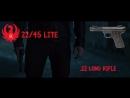 Оружие в фильмах_ Джек Ричер _ Guns in movies_ Jack Reacher
