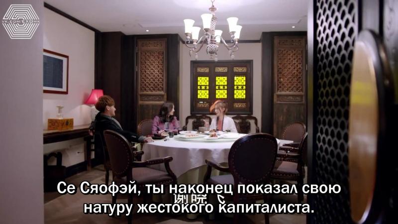 [РУСС. САБ] Z.TAO @ 'Negotiator' / 'Переговорщики' Episode 30 / 41