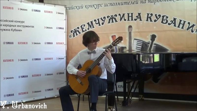 Сергей Гаврилов Первый снег в Берлине (Вальс) исполняет Руслан Соколов