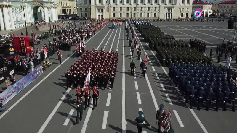День Российской Гвардии 2018 на Дворцовой площади Санкт Петербург Передача Служу Отчизне Телеканал ОТР