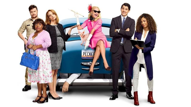 Trial and Error Season 2 Trailer (HD) Kristin Chenoweth comedy series/Трейлер второго сезона сериала Методом проб и ошибок