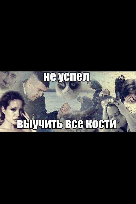 Méd Ràmzi   Москва
