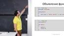 Лекция 2. Сборка C программ (Программирование на C , часть 1)