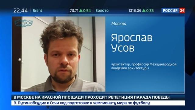 Новости на Россия 24 • Здесь негде сделать селфи испанский архитектор раскритиковал исторические виды Костромы