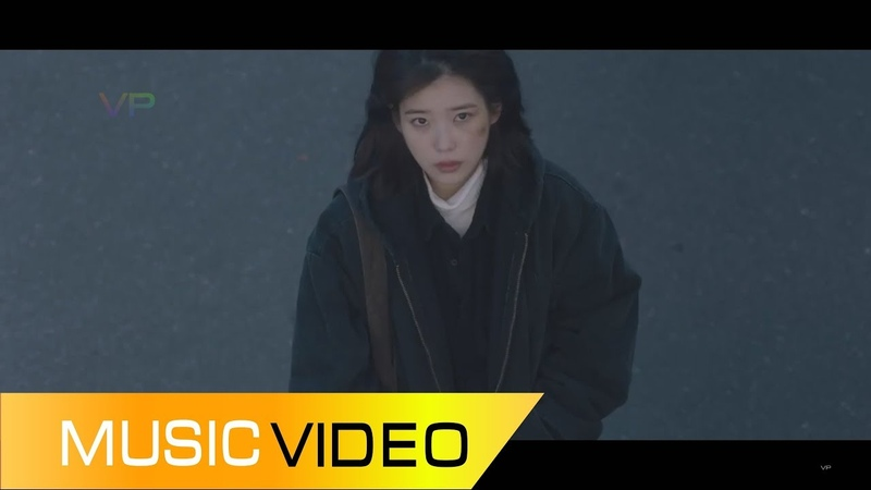 MV Sondia Adult 어른 My Mister Мой Аджосси OST Part 2