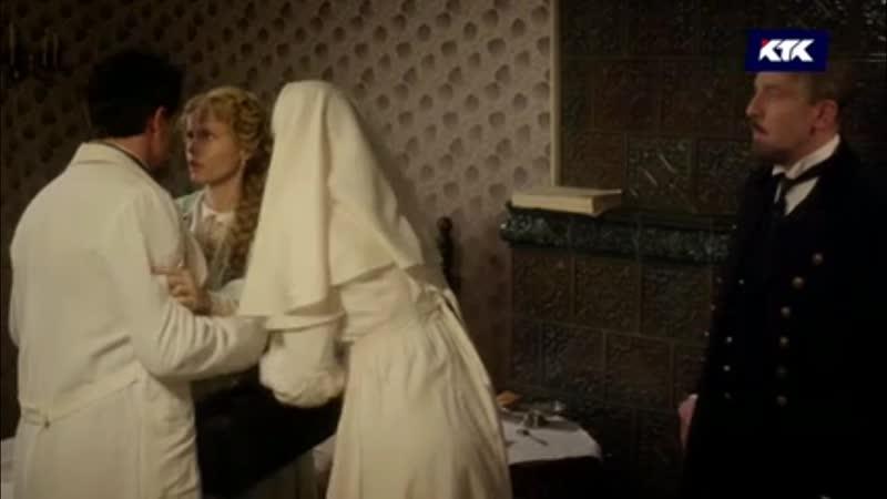 Дмитрий Фрид в роли доктора Радецкого 2 часть сериал Плакучая ива 2018