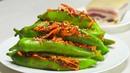 Зеленый острый перец кимчи. Корейская кухня. Рецепт от Всегда Вкусно.