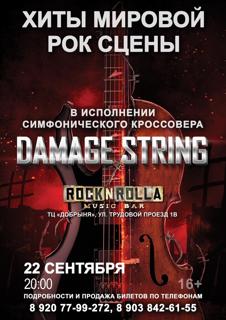 Новомосковск дк азот афиша концертов сколько стоят билеты на концерт imagine dragons в минске