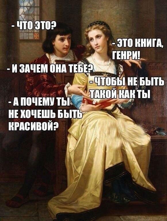 Анна Ромащенко   Москва