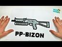 PP-BIZON TEC-9 оружие из Блок Страйк Block Strike !РИСУНКИ ПО КЛЕТОЧКАМ ! КАК НАРИСОВАТЬ PIXEL ART
