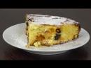 Самый вкусный пирог БЕЗ муки