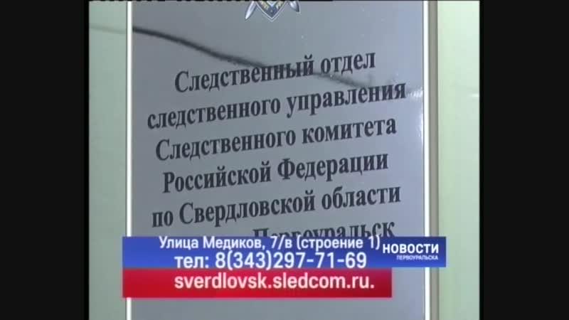 Алексей Невгад проведет прием граждан