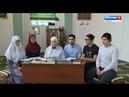Изге мечет мусульманский календарь
