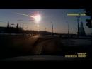 Взрыв_метеорита_над_Челябинском_15_02_2013_avi-iCawTYPtehk.ogv.480p