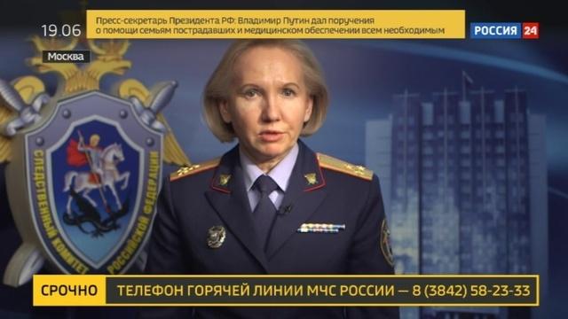 Новости на Россия 24 • Последние данные по жертвам пожара в Зимней вишне: 64 погибших, 6 пропавших без вести