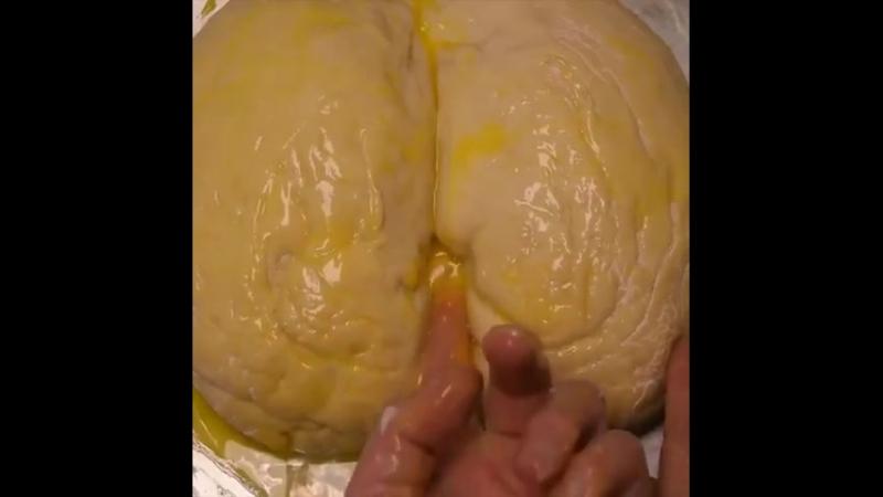 Cooking butt