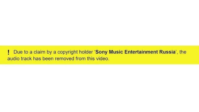 Sony Music (