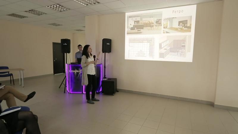 Ольга Бобылева о традициях и инновациях на кухне