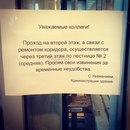 Дмитрий Медов фото #6