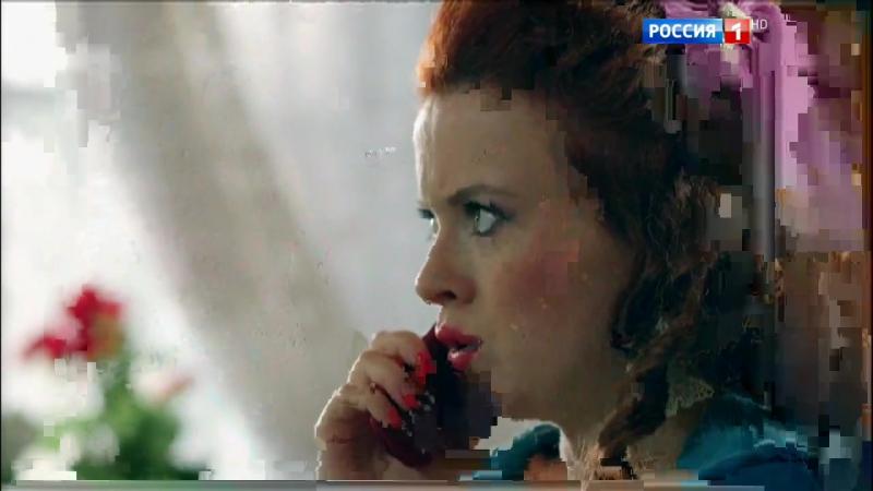 Аленка из Почитанки 1-4 серии (2014) HD