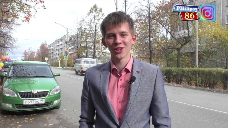 Душевные поздравления молодоженам. ЗАГС Краснотурьинск 5.10.18