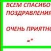 Виктор Пугин