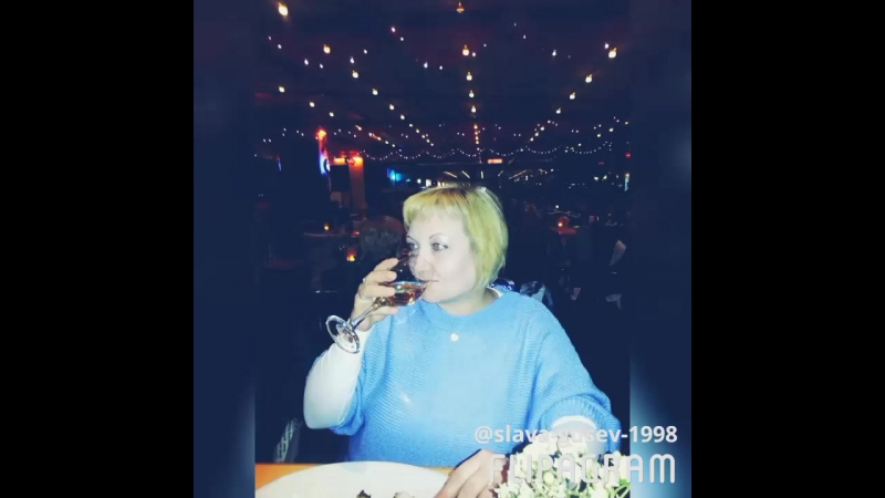 сына Славка поздравил маму с днём рождения