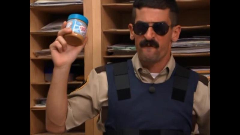 Рино 911- Арахисовое масло