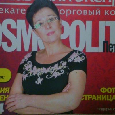 Валентина Старкова