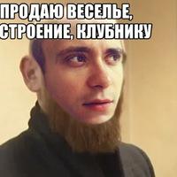 Богдан Зинченко фото