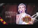 【纯享版】波琳娜 Polina Gagarina《A Million Voices》《歌手2019》第6期 Singer 2019 EP6【湖南卫视官方HD】