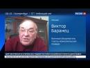 Россия может оспорить господство США Русское оружие развивается ОЧЕНЬ быстро