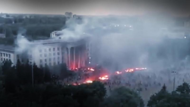 Одесса 2 мая 2014 г. Незабытое.