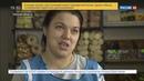 Новости на Россия 24 В Томской области жители сел запасаются продуктами на время ледохода