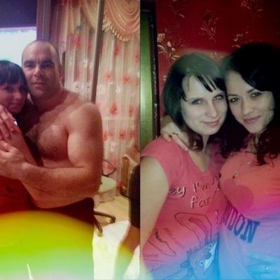 Христина Ваврик