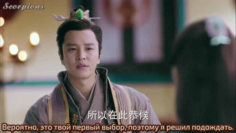 Бог войны Чжао Юнь 27 серия