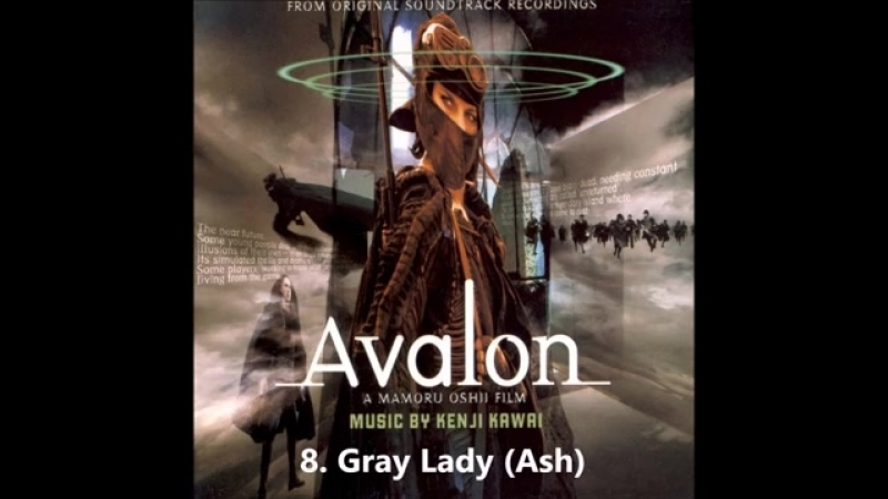 Авалон 2001 Kenji-KawaiAvalon-Original-Soundtrack-(Full)