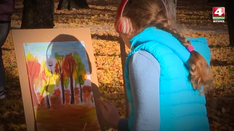 Юные художники рисуют осень: Климовичи 2018.