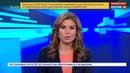 Новости на Россия 24 Дети встретили Путина на Соборной площади и спросили об оппозиции