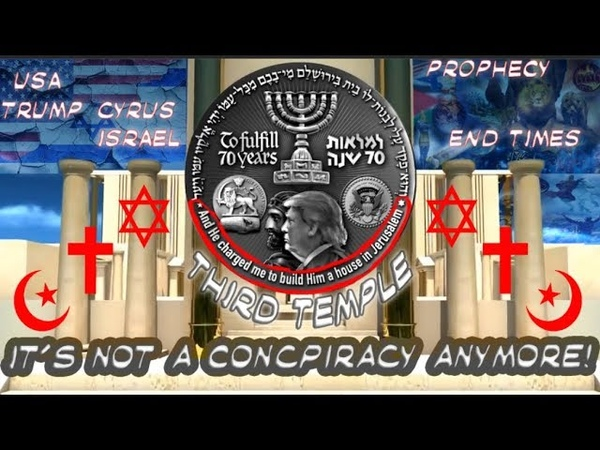 It's not a Concpiracy anymore THIRD TEMPLE brings END TIMES CHRISTIAN ISLAMIC JEWISH Prophecies