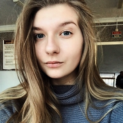 Аля Маркова
