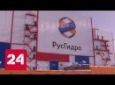 Электроэнергия станет дешевле Анадырская ТЭЦ начала работать на газе Россия 24