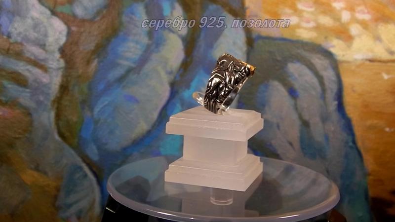 Кольцо Шторм, оксидированное серебро 925 пробы, позолота